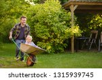happy little boy having fun in... | Shutterstock . vector #1315939745
