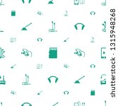gadget icons pattern seamless... | Shutterstock .eps vector #1315948268
