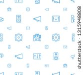 loud icons pattern seamless... | Shutterstock .eps vector #1315948808