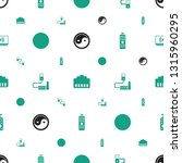 universal icons pattern... | Shutterstock .eps vector #1315960295