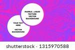 mixture of acrylic paints.... | Shutterstock .eps vector #1315970588