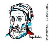 Empedocles Engraved Portrait...