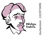mikalojus ciurlionis engraved... | Shutterstock . vector #1315972898