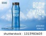 moisture cooling body wash gel... | Shutterstock .eps vector #1315983605