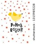 vector postcard with nursery... | Shutterstock .eps vector #1315985228