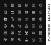 editable 36 date icons for web... | Shutterstock .eps vector #1315991585