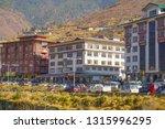 thimpu  bhutan   december  2017 ... | Shutterstock . vector #1315996295