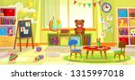 kids playroom. kindergarten... | Shutterstock .eps vector #1315997018