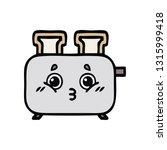 cute cartoon of a of a toaster | Shutterstock .eps vector #1315999418