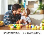 happy easter  family father and ... | Shutterstock . vector #1316043392
