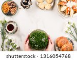 novruz azerbaijan traditional... | Shutterstock . vector #1316054768