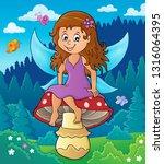 fairy sitting on mushroom theme ... | Shutterstock .eps vector #1316064395