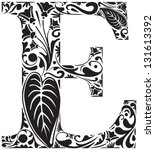 Floral Initial Capital Letter E