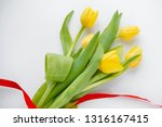 bouquet of yellow spring tulips ... | Shutterstock . vector #1316167415