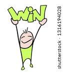 win message design | Shutterstock .eps vector #1316194028
