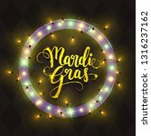 mardi gras decorative postcard... | Shutterstock .eps vector #1316237162