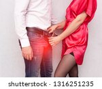 a girl unbuttons her pants in a ... | Shutterstock . vector #1316251235
