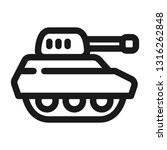 tank icon. military symbol.... | Shutterstock .eps vector #1316262848