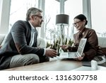 attentive businessman. tall... | Shutterstock . vector #1316307758