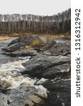 autumn mountain river stream...   Shutterstock . vector #1316312942