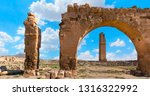 ruins of the ancient city of... | Shutterstock . vector #1316322992