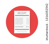 receipt icon in a flat style.... | Shutterstock .eps vector #1316352542