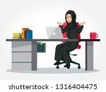 arabic businesswoman cartoon... | Shutterstock .eps vector #1316404475