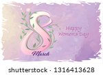 grungy silhouette of the number ... | Shutterstock .eps vector #1316413628