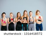 attractive sports girls are...   Shutterstock . vector #1316418572
