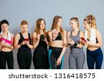 attractive sports girls are...   Shutterstock . vector #1316418575