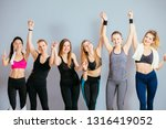 group of six young sporty girls ...   Shutterstock . vector #1316419052