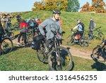 october 6  2018 novogrudok...   Shutterstock . vector #1316456255