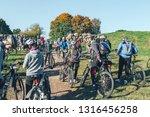 october 6  2018 novogrudok...   Shutterstock . vector #1316456258