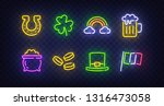 st. patrick's day icon set... | Shutterstock .eps vector #1316473058