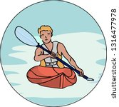 kayaking man vector. rafting.... | Shutterstock .eps vector #1316477978