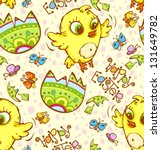 easter seamless pattern of cute ... | Shutterstock .eps vector #131649782