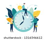 vector illustration  alarm... | Shutterstock .eps vector #1316546612