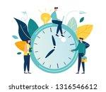 vector illustration  alarm... | Shutterstock .eps vector #1316546612