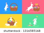 Set Easter Greeting Card With...