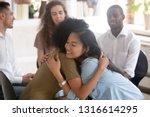 asian and african women... | Shutterstock . vector #1316614295