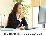 happy office worker working... | Shutterstock . vector #1316614325