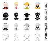 vector illustration of imitator ... | Shutterstock .eps vector #1316636402