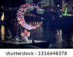 dancer performance in the boat...   Shutterstock . vector #1316648378
