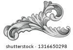 vintage decorative design. old...   Shutterstock .eps vector #1316650298