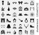 fashion life icons set. simple... | Shutterstock .eps vector #1316651732