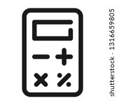 calculator icon. line style | Shutterstock .eps vector #1316659805