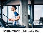 young sportsman enjoy running... | Shutterstock . vector #1316667152