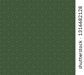 celtic knot seamless pattern  ... | Shutterstock .eps vector #1316682128