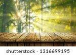empty wooden table background | Shutterstock . vector #1316699195