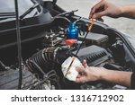services car engine machine... | Shutterstock . vector #1316712902